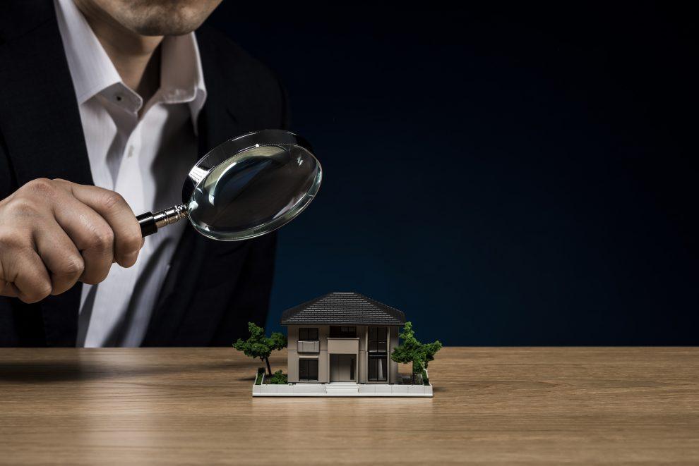住宅模型 調べる